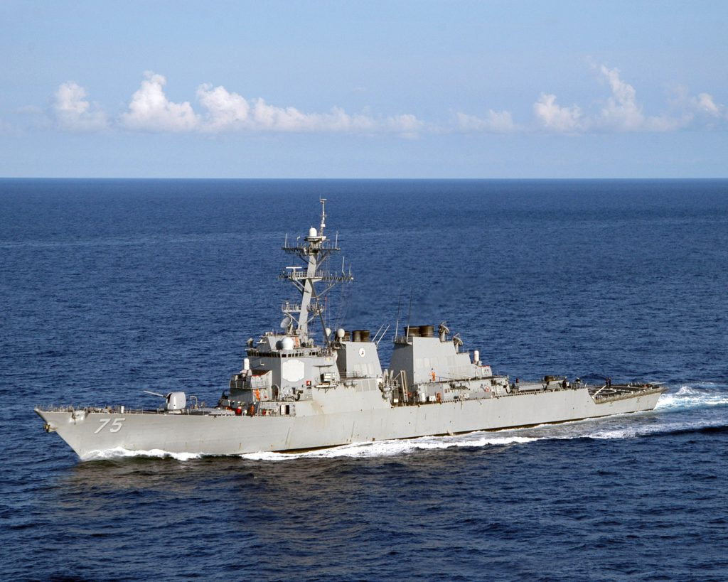 us navy 050715 n 8163b 009 the guided missile destroyer uss donald cook ddg 75 conducts a close quarters exercise while underway in the atlantic ocean